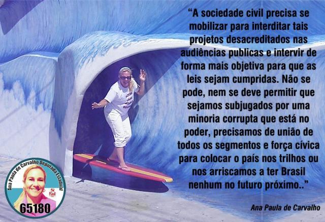 abundancia21